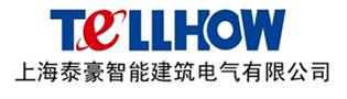 上海泰豪智能节能技术 品牌宣传亿博国际备用网站 画册亿博国际备用网站 宣传亿博国际备用网站