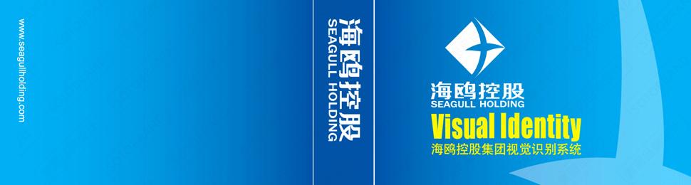 索图亿博国际备用网站 国内领先的品牌策划机构