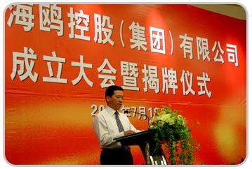 上海市总工会,海鸥控股(集团) 品牌宣传亿博国际备用网站 画册亿博国际备用网站 VIS亿博国际备用网站