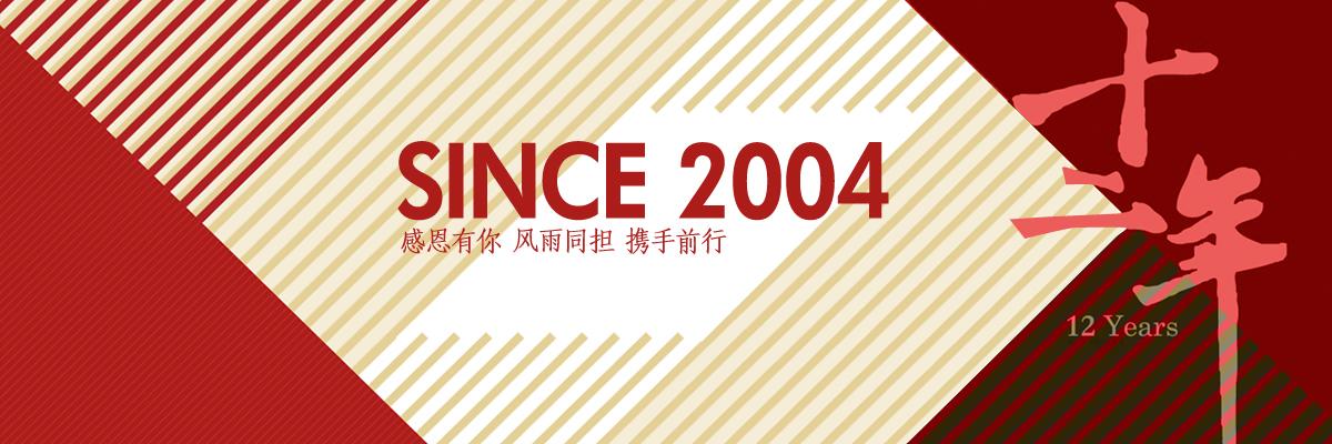 索图亿博国际备用网站公司|国内领先的品牌策划机构