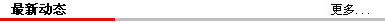 品牌|产品|企业|公司标志/商标/标徽/标识/logo亿博国际备用网站-上海索图广告