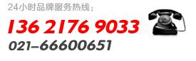 上海亿博国际备用网站公司|上海画册亿博国际备用网站公司,商标亿博国际备用网站公司,上海VI亿博国际备用网站公司,企业宣传册亿博国际备用网站,上海索图广告公司,上海知名亿博国际备用网站公司