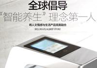 上海网页亿博国际备用网站|网页亿博国际备用网站公司