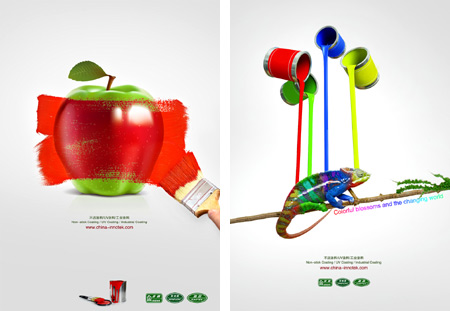 我们的海报设计讲求创意和冲击力,力求使我们的作品立体地展现企业的