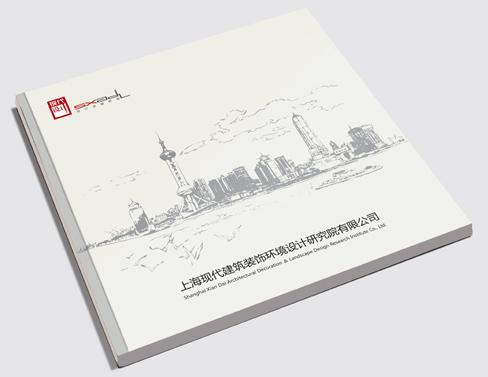 上海建筑设计院画册设计