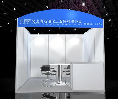 上海展会设计 展览展示设计公司
