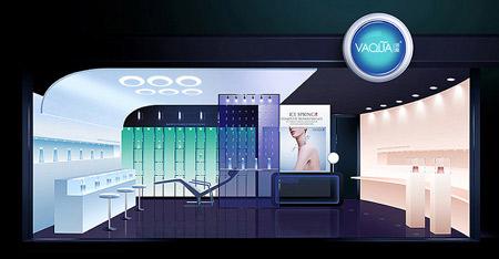 化妆品专柜亿博国际备用网站|形象亿博国际备用网站