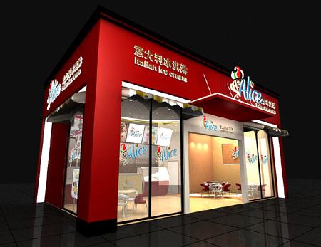 索图 上海展示设计公司|餐饮连锁加盟店设计,连锁加盟