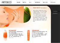 上海网页亿博国际备用网站|网页亿博国际备用网站公司上海网页制作