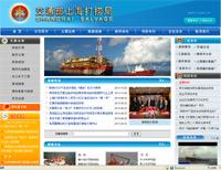交通部上海打捞局