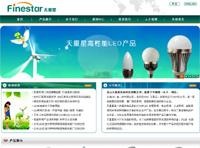 上海网页制作公司|上海网页制作