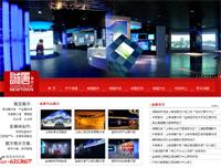 上海网页亿博国际备用网站|网页亿博国际备用网站公司|网页制作|上海网页制作公司|上海网页制作