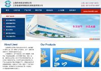 海尔空调上海公司