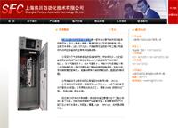 上海弗川自动化技术有限公司