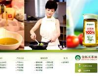 金拓天茶油,上海网页亿博国际备用网站|网页亿博国际备用网站公司|网页制作|上海网页制作公司|上海网页制作